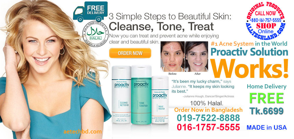 Proactiv™ 3 Step Acne Clearing System