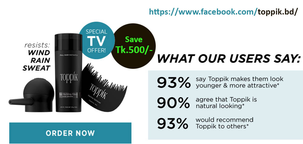 Toppik Hair Building Fiber