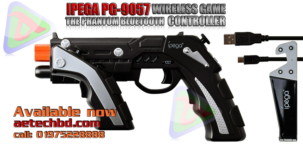 PG-9057 Gun Style Wireless Bluetooth Game Controller